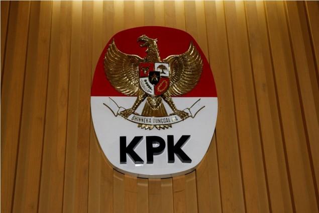 KPK Tangkap Panitera PN Tangerang