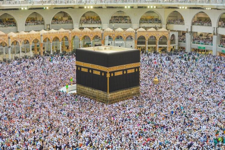 60 Calon Jemaah Haji Lampung Tarik Dana Pelunasan
