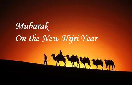 Memaknai Tahun Baru Hijriah