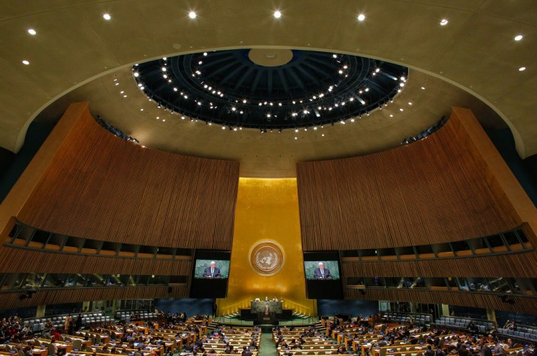 Kemenlu Jelaskan Alasan Indonesia Tolak Prosedur Resolusi Genosida PBB