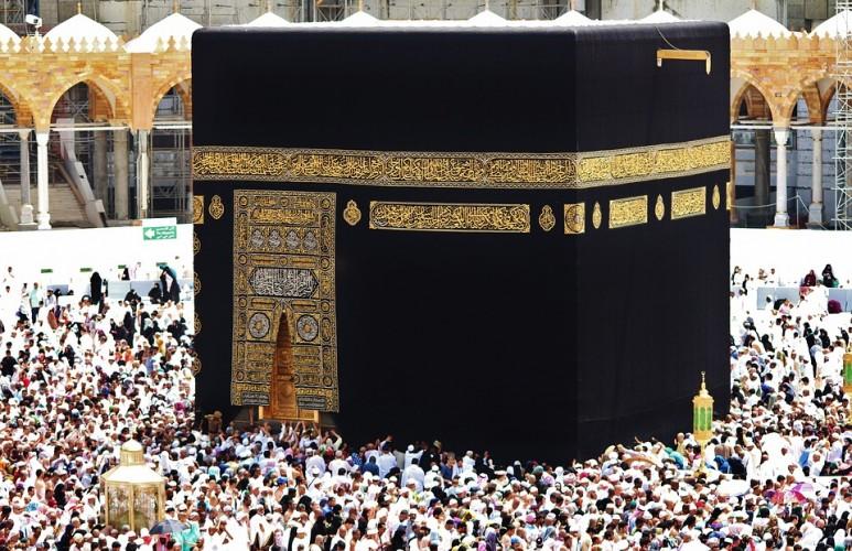 Bagaimana Merawat Kemabruran Haji?