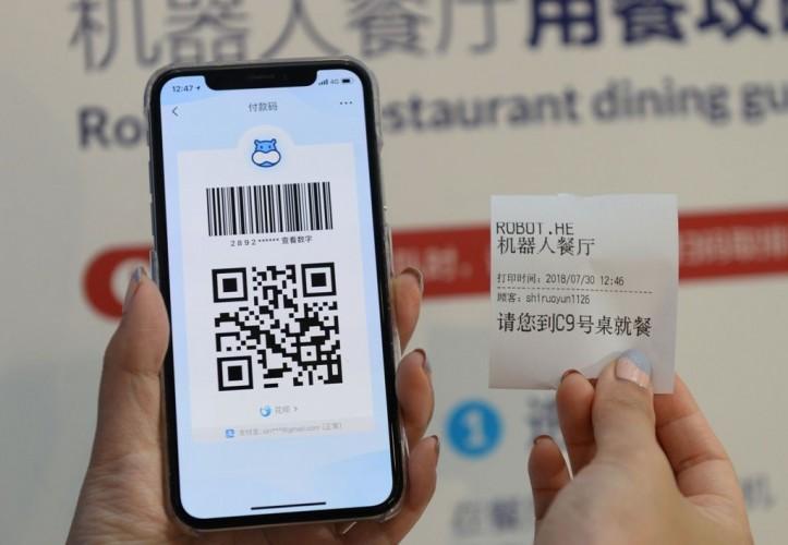 BSI Dorong Digitalisasi Transaksi di <i>Rest Area</i>