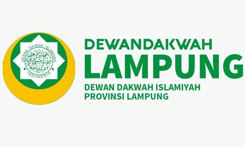 Dewan Dakwah Lampung Mengutuk Pembakaran Bendera Tauhid