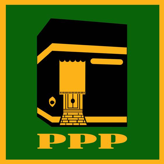 PPP Terbitkan Rekomendasi 15 September