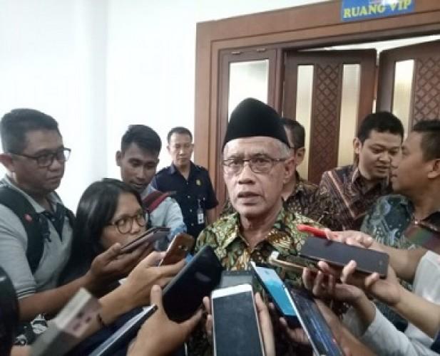 Imbas Covid-19, Muktamar Muhammadiyah Diundur Menjadi 2022