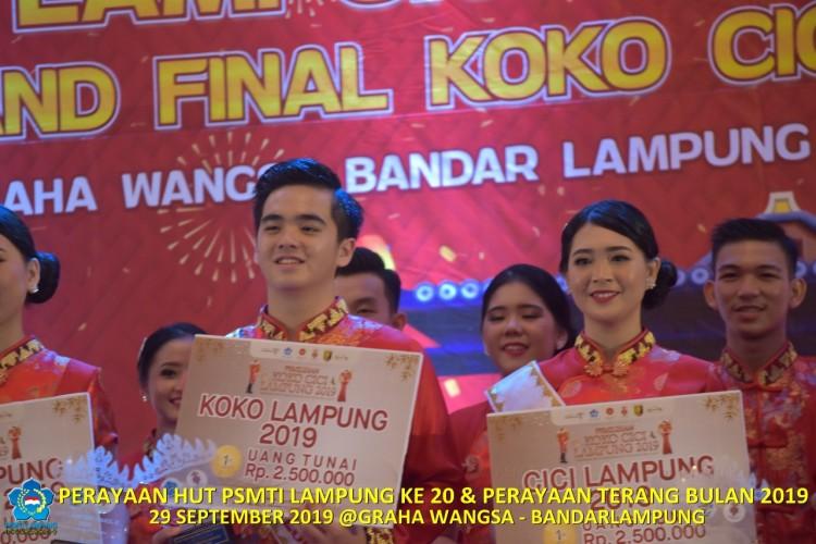 Jethro dan Ferren Koko Cici Lampung 2019
