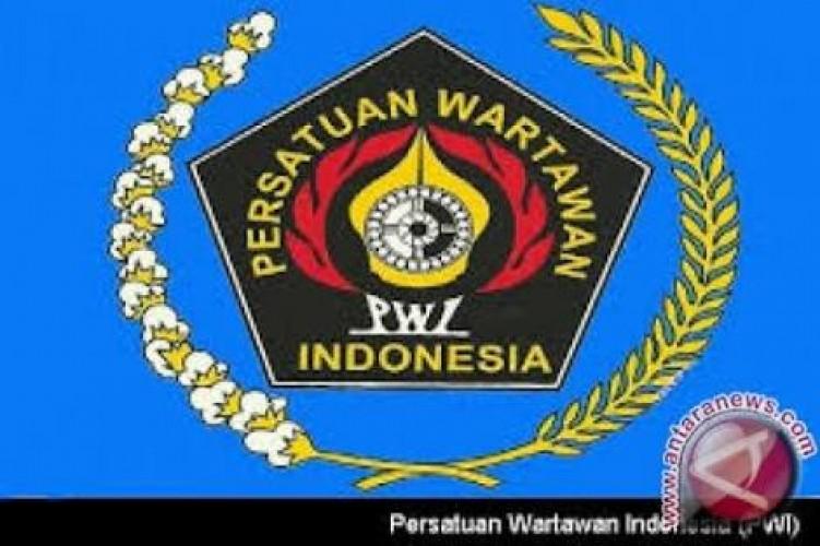 Kematian Wartawan, PWI Lampung Kecam Kejaksaan Kotabaru