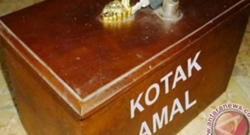 Kemenag Lampung Akan Turut Evaluasi LAZ