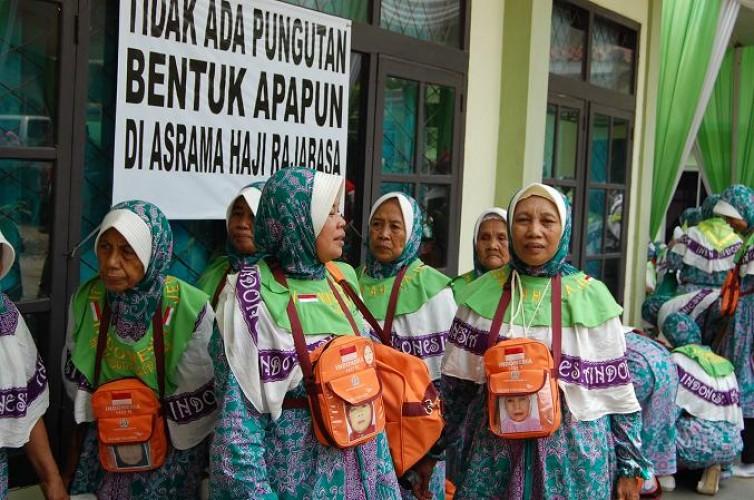 Kemenag Lampung Tinjau Kesiapan Asrama dan Petugas di Asrama Haji