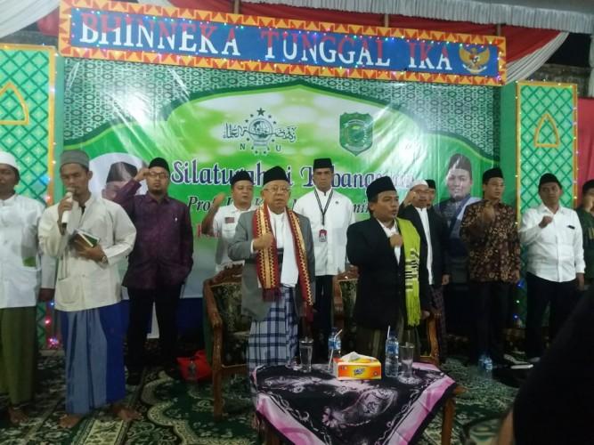Kiai Ma'ruf Berdoa Kelak Presiden Berasal Dari Pondok Pesantren