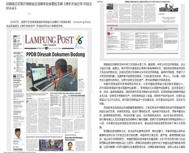 Konjen Tiongkok Apresiasi Tulisannya di <i>Lampung Post</i>