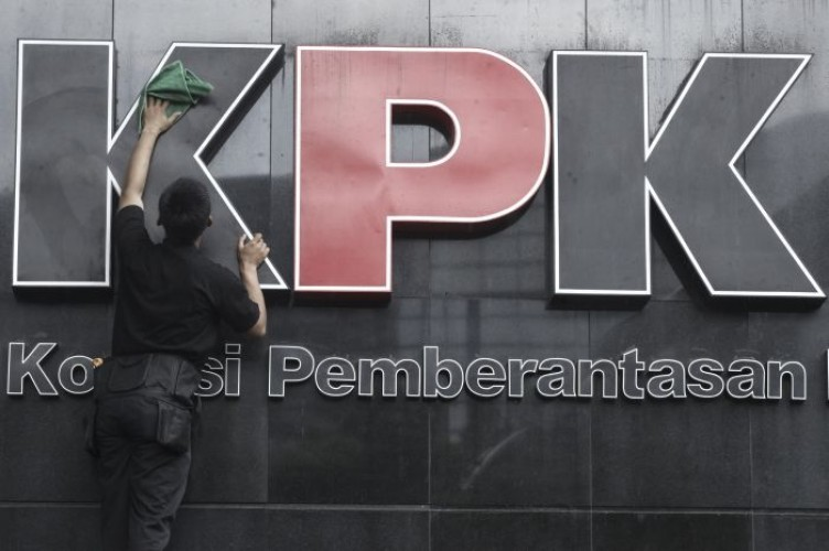 KPK Amankan Rp120 Juta dalam OTT di Ambon