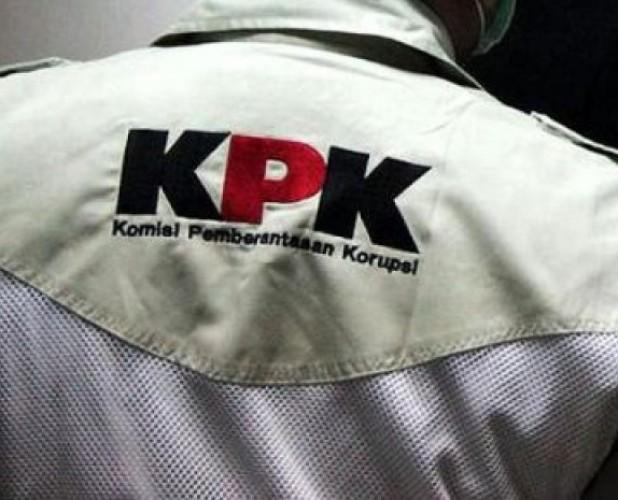 KPK Masih Lengkapi Bukti Dugaan Gratifikasi di Pemkab Lampura