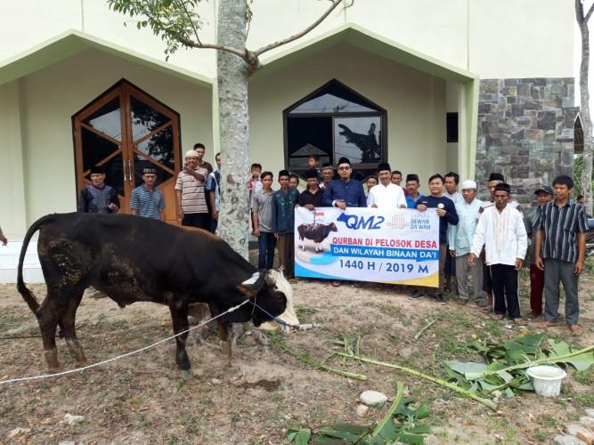 Laznas Dewan Dakwah Tebar Kurban Hingga Pelosok Lampung