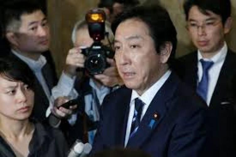 Menteri Ekonomi Jepang Mundur!