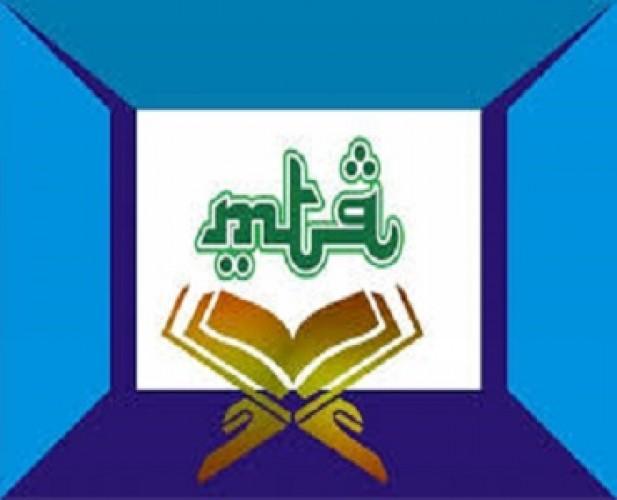 MTQ Tingkat Provinsi di Pringsewu Mundur ke Juni