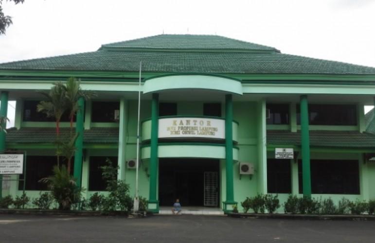 MUI Minta Warga Bandar Lampung Ibadah di Rumah Selama PPKM Darurat