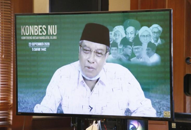 Muktamar Ke-34 NU di Lampung Resmi Ditunda