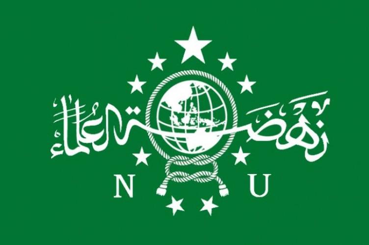 PBNU Keluarkan Panduan Ibadah Ramadan dan Idulfitri