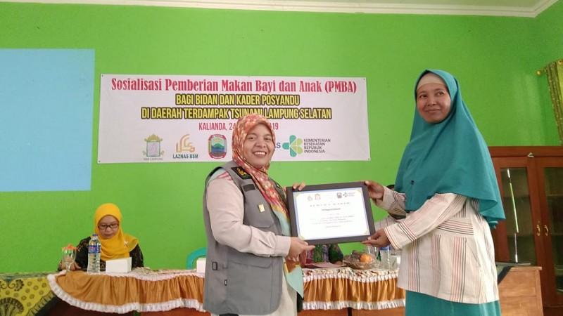 Pemerintah Mengharapkan AIMI Ada di Lampung Selatan