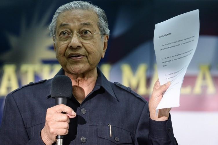 PM Malaysia Akan Hadiri Pelantikan Jokowi