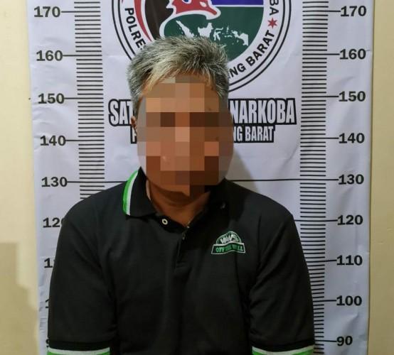Polisi Amankan Bandar Narkobadi Tubaba