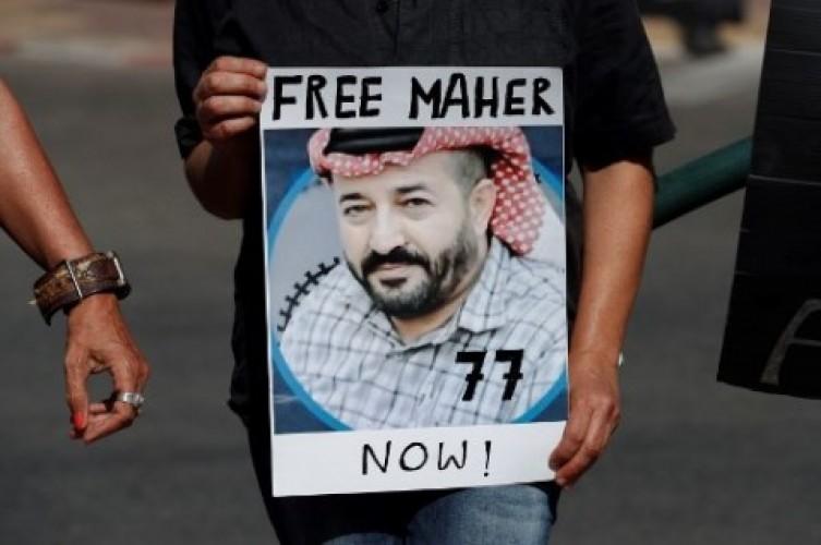 Pria Palestina Akhiri Aksi Mogok Makan usai 103 Hari