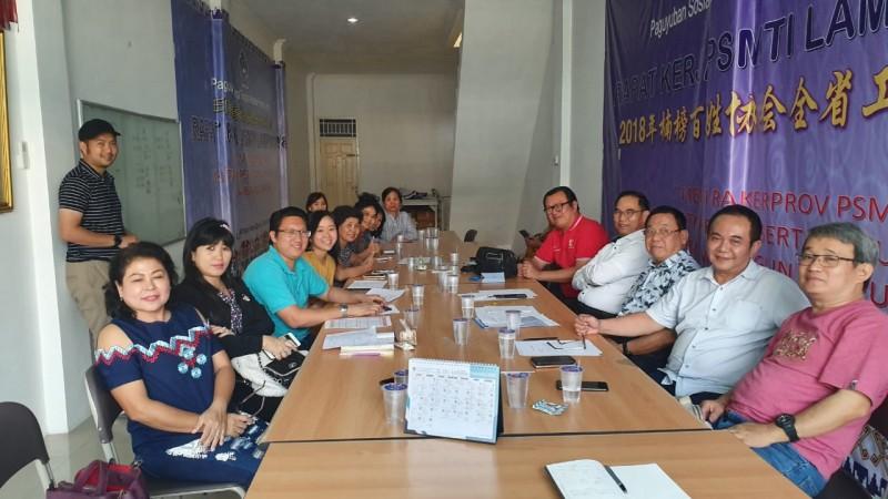 PSMTI Akan Buka Audisi Pemilihan Koko Cici Lampung 2019