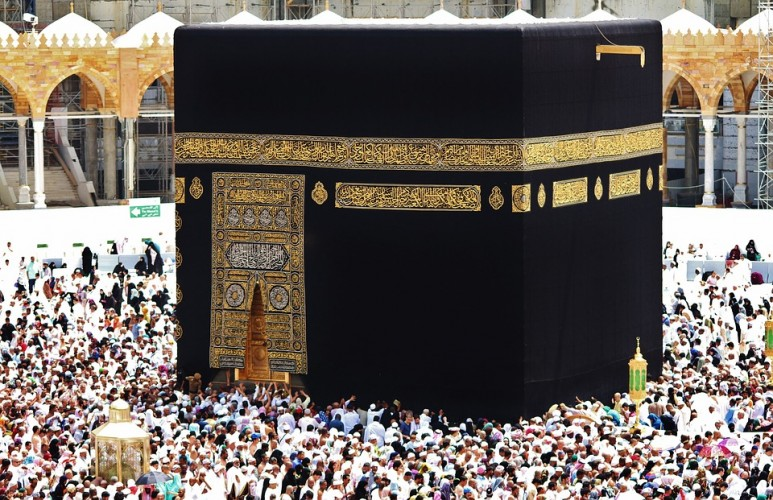 Satu Jemaah Haji Yang akan Tiba di Lampung Hari Ini Wafat di Bandara Soekarno Hatta