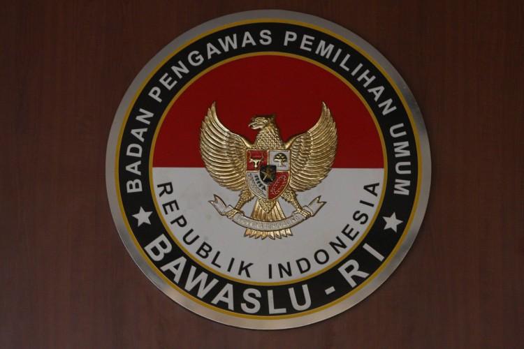 Sidang Lanjutan Dugaan Pelanggaran Etik Bawaslu Lampung Digelar Pekan Depan
