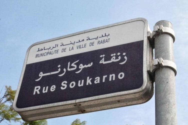 Soekarno Diabadikan Menjadi Nama Jalan di Turki