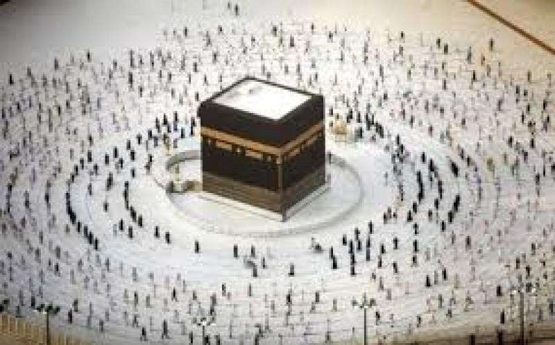 Tarik Dana Haji 2021, Ini Tahapan Pengembaliannya