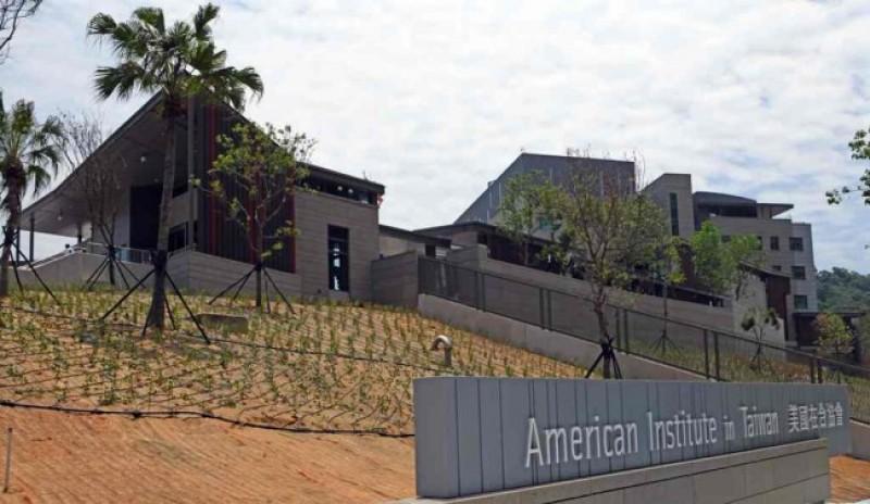 Tiongkok Protes Pembukaan Kantor Perwakilan AS di Taiwan