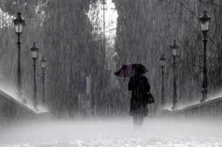 Waspada Potensi Hujan Lebat di Lampung Hari Ini